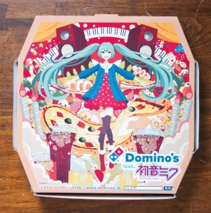 A Domino's pizza box from Japan.
